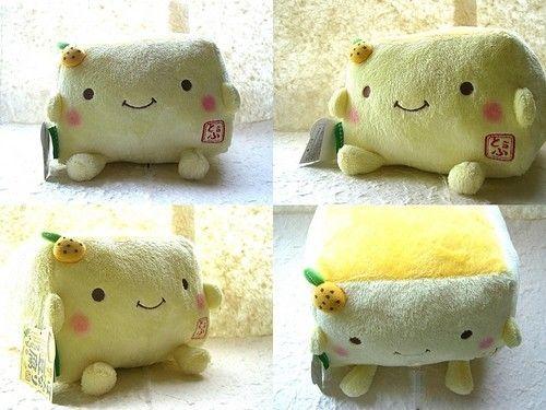 Japanese Plush Toys : Hannari tofu kawaii cute japanese plush yellow yuzu