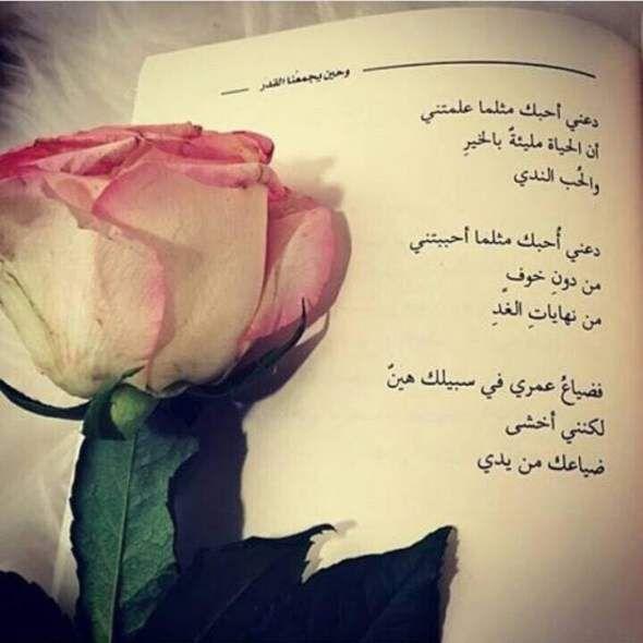 كلام حب رومانسي واجمل عبارات رومانسية وكلام غزل موقع مصري Goodnight Texts School Frame Qoutes
