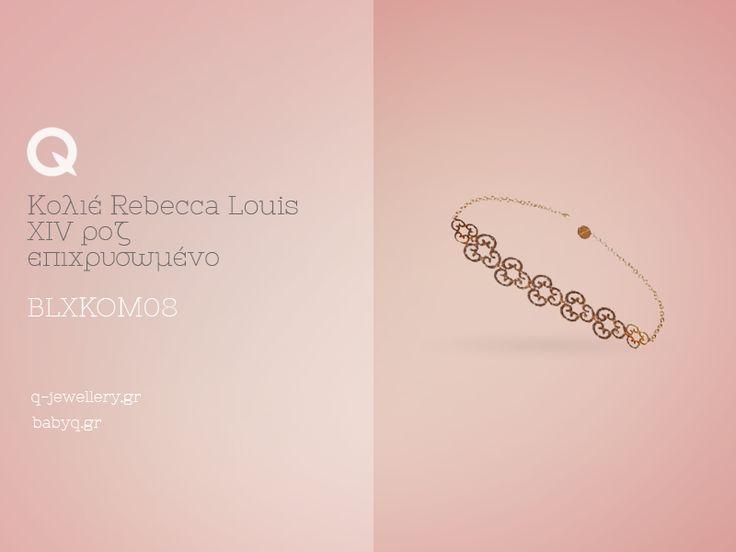 Κολιέ Rebecca Louis XIV ροζ επιχρυσωμένο.