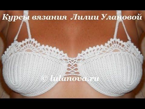 Бюстгальтер Цветочный - 1 часть - Knitting bra crochet - вязание крючком S