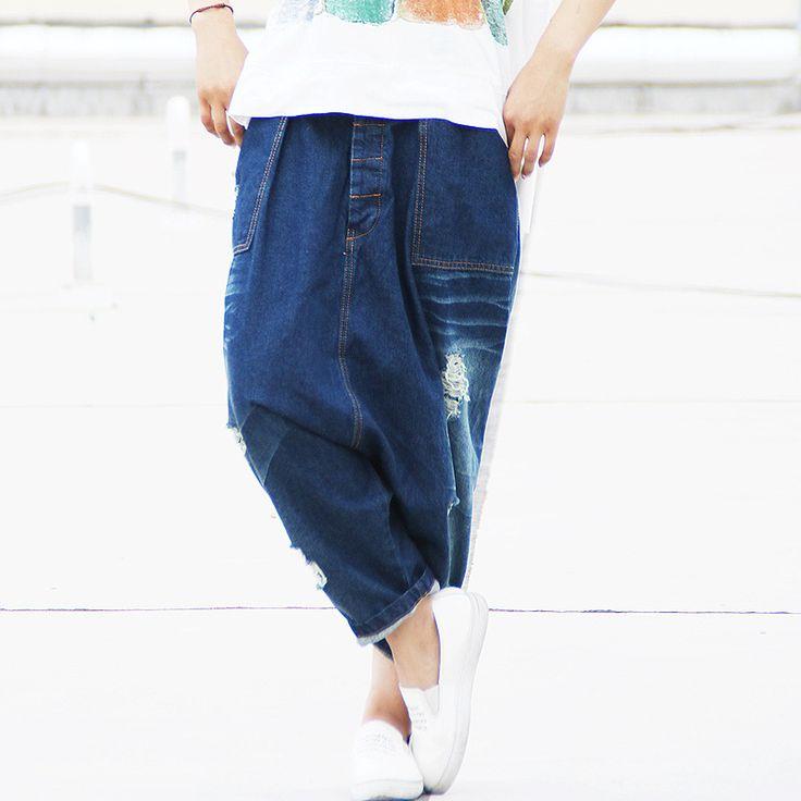 Pas cher Femmes Corss pantalon Trou Blanchis Vintage Jeans Dames Denim Harem Pantalon Lâche Poches Taille Élastique Denim Pantalon, Acheter  Jeans de qualité directement des fournisseurs de Chine: taille 74-86 cm, Hanche 120 cm, Longueur 87 cm, Manchette 40 cm                 sur le coton et lin, vous devez s