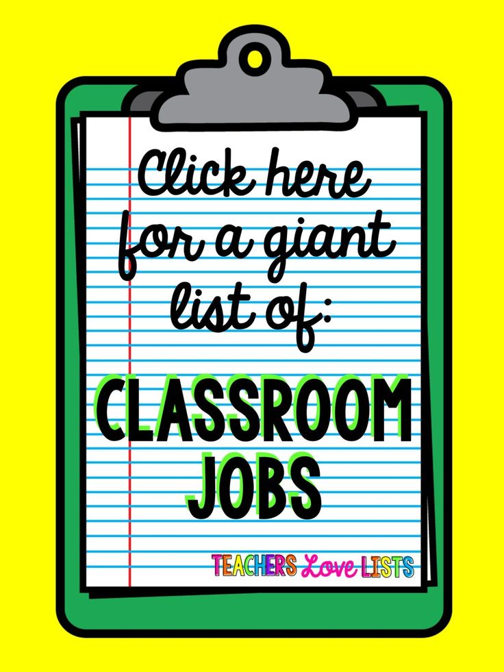 Giant list of classroom jobs - I love that there are even cute names for some of the jobs! Have a classroom job for EVERY student to help build responsibility in the classroom!