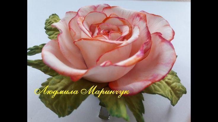 МК. Роза с фоамирана!  How to make a rose from foamirana!