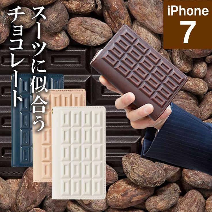 「スーツに似合うチョコレート」がコンセプトのビジネスシーンで活躍する本革製iPhone7カバー/手帳型ケース/牛革/ショコラタン/メンズ/播州レザー/お洒落/チョコ/本革/CHOCOLATAN/。CHOCOLATAN(ショコラタン) 本革製iPhone7カバー 本物のチョコレートさながらの立体感を表現/メンズ/牛革/播州レザー/チョコレート/スイーツ/手帳型/ブランド/送料無料/想いを繋ぐ百貨店【TSUNAGU】