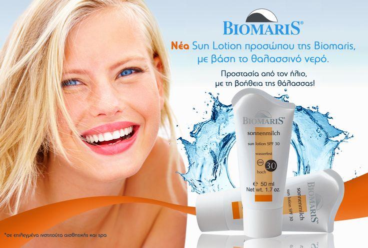 Sun Lotion SPF30 της Biomaris, για ολοκληρωμένη αντηλιακή κάλυψη!!!