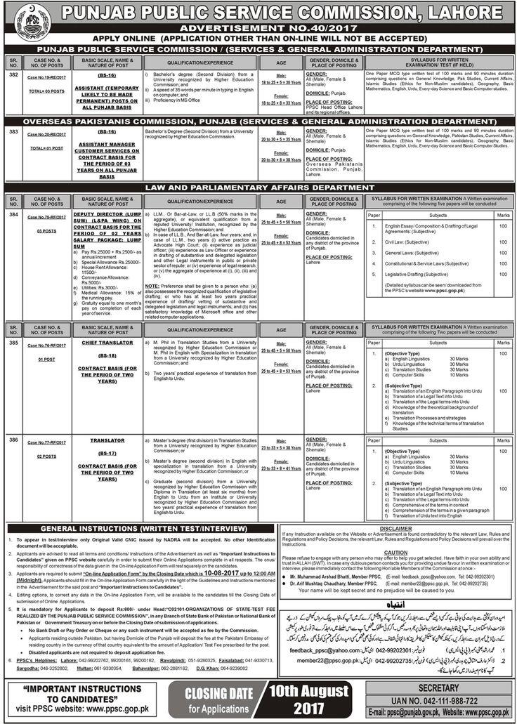 PPSC Punjab Public Service Commission Announced Jobs under Advertisement No. 40/2017 http://ift.tt/2h3i9yW