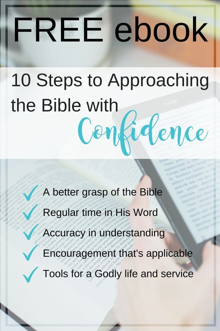 Get your FREE ebook full of Bible-study tips and actionable steps to help you dig deeper into God's Word every time. | Scripture Confident Living