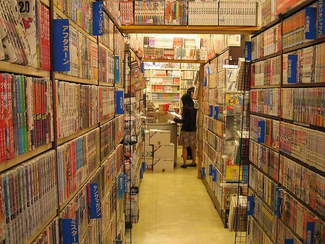 Manga store.
