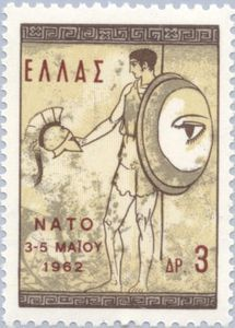 Greece Stamp - Warrior
