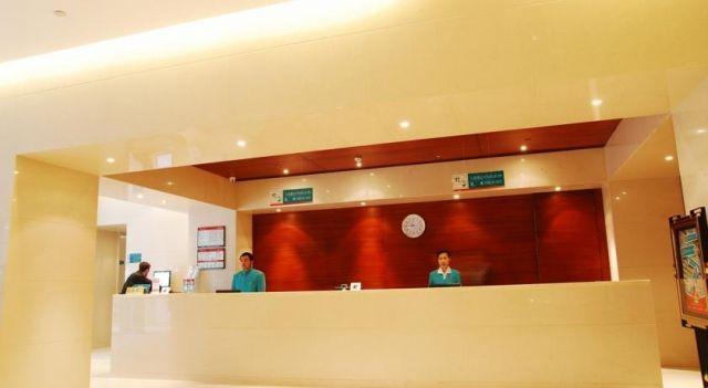 Jinjiang Inn - Xiamen University - 3 Sterne #Hotel - EUR 32 - #Hotels #China #Xiamen #Siming http://www.justigo.com.de/hotels/china/xiamen/siming/jj-inns-xiamen-university_225588.html