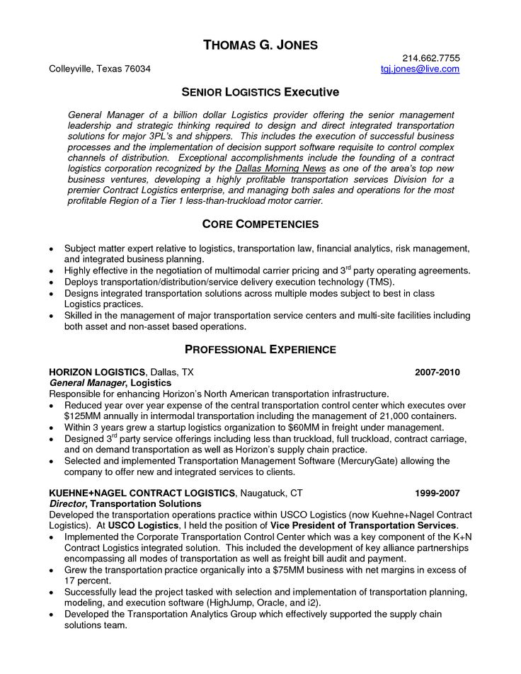logistics resume sample - Josemulinohouse - transportation specialist sample resume