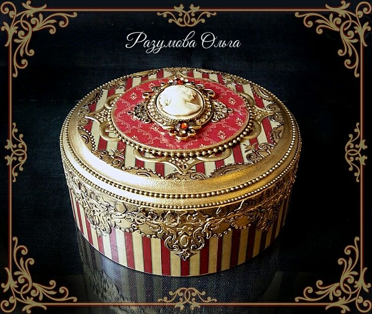 "Шкатулка ""шанталь"" #декупаж #декор #фоны #decor #decoupage #gold #handmade"