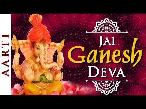 Jai Ganesh Jai Ganesh Deva | Ganesh Aarti Lyrics in Hindi & English | Bhakti Songs - YouTube
