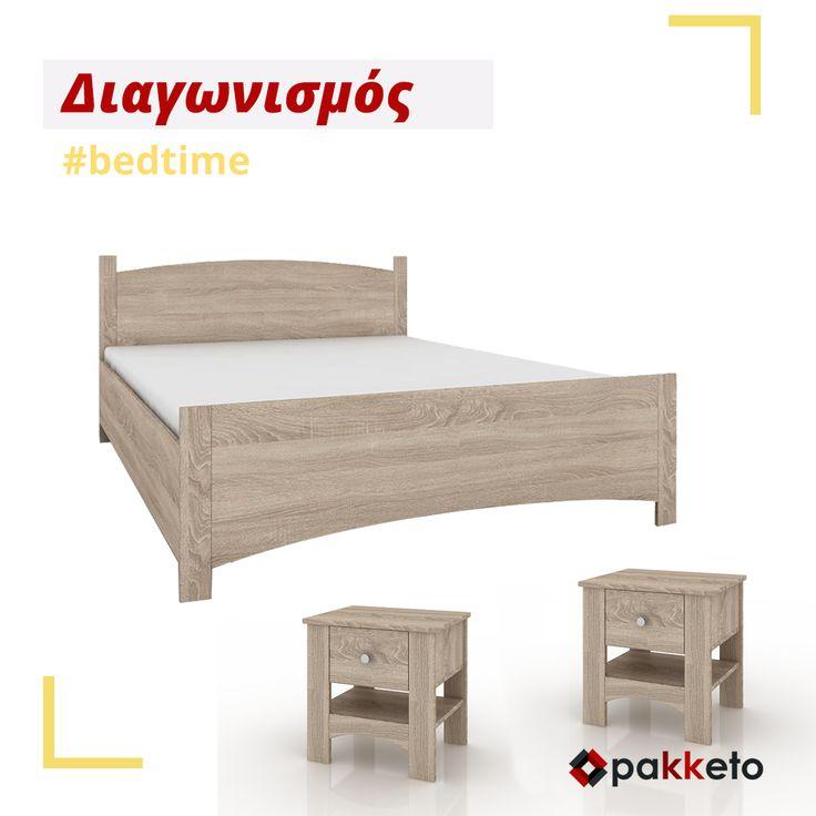 Γιορτάζουμε τον ερχομό του καλοκαιριού με μοναδικό δώρο #pakketo υπέροχο σετ για το υπνοδωμάτιο: το διπλό κρεβάτι και τα κομοδίνα της φωτογραφίας! Για να είσαι εσύ ο τυχερός που θα τα κερδίσει, κάνε α) Like στο page Pakketo αν δεν έχεις κάνει, β) share το post του διαγωνισμού και γ) comment με hashtag το #bedtime [Ο διαγωνισμός ολοκληρώνεται 2/07/2017] *Στο κρεβάτι δεν συμπεριλαμβάνεται το στρώμα και τα κρεβατοσάνιδα. Δειτε περισσοτερα εδω: http://bit.ly/pakketo_diagonismos_Iouniou