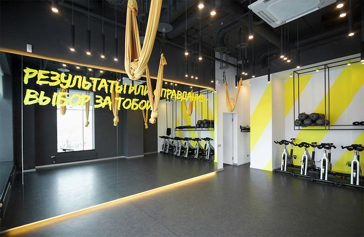Brandon – Visual identity for Palestra fitness club
