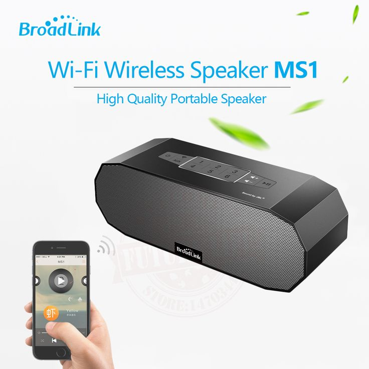 Broadlink MS1 WiFi Wireless Mini Speaker Link Smart Home Audio Ndfeb Magnet Dual Stereo +Dual Passive Radiator By E-Control