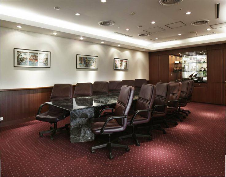 役員会議室