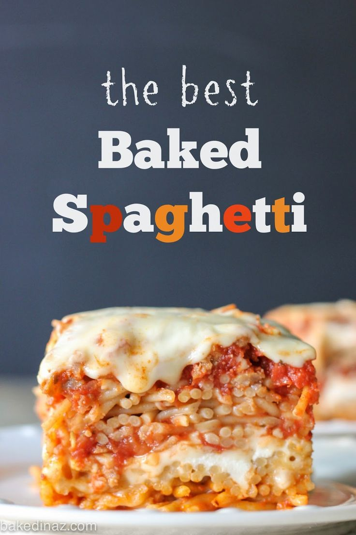 This casserole of Baked Spaghetti is perfect comfort food. Adults and kids will love this classic dinner.