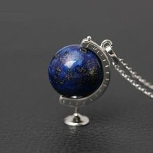 Globus, Lapus Lazuli og sølv