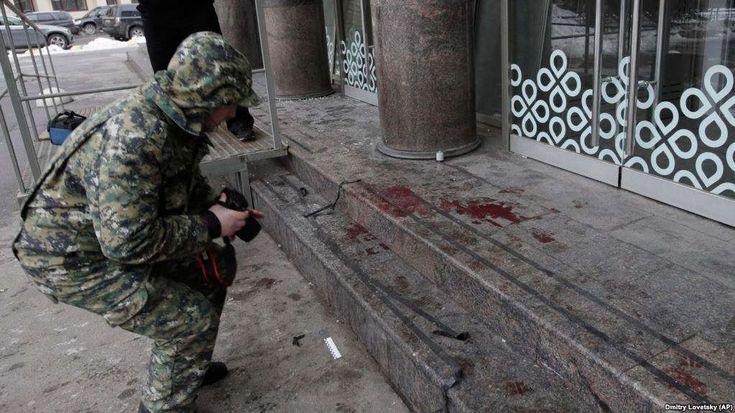 St Petersburg supermarket bombing suspect arrested