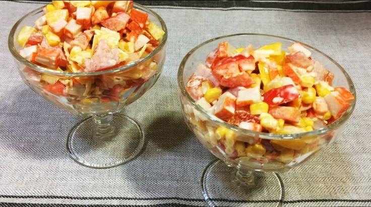 """Потрясающий праздничный салат """"Лямур"""": очень просто и быстро"""