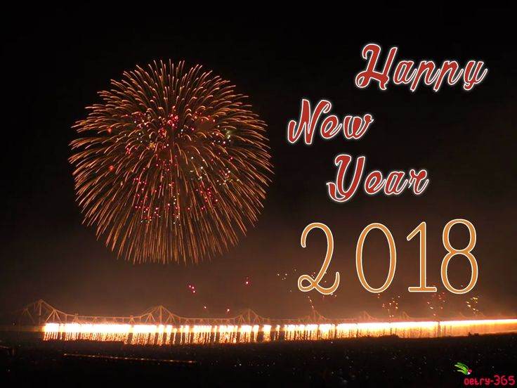 There are happy new year images in this post, These image are very good, wonderful image with firework. there are some keywords in this post, happy lunar new year 2017, new year msg 2018, new year 2018, happy new year quotes 2018, new year calendar 2018, greeting new year, wishes new year image 2018. You can share these images. These image are free for your facebook, pinterest and your others social media.