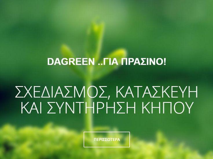 Dagreen website