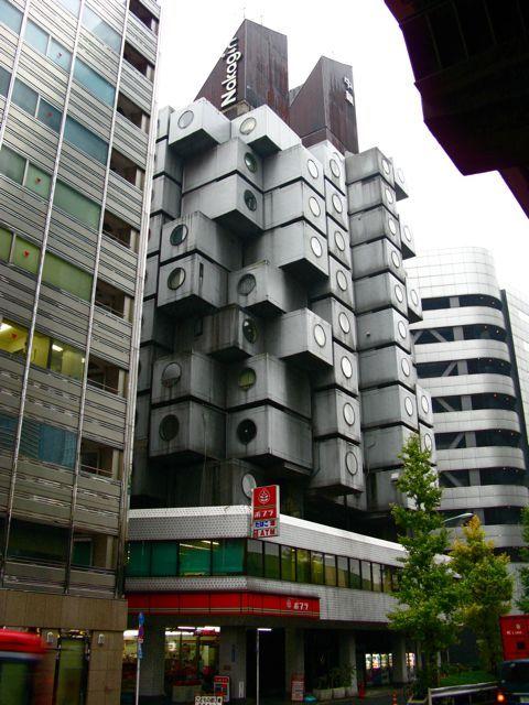 Japanese Metabolism movement | The Nakagin Capsule Hotel Tower in Shimbashi, Tokyo | architect Kurokawa Kisho