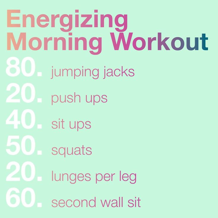Circuit Workouts: Do you like to workout in the morning? If not, would you like to start getting up earlier and getting in a heart pumping, calorie burning workout before most people have eaten breakfast? We have collected 12 of the best morning workout pictures from around the internet to help you get up and get active!