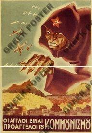 1943-44 GREEK PROPAGANDA POSTER   History of Macedonia the ancient kingdom of Greece in modern times