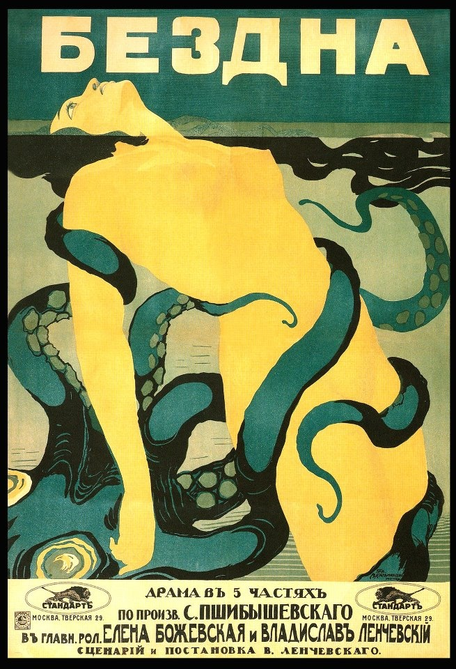Russian poster for the Polish film Topiel, 1917