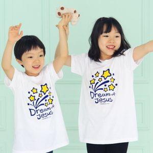 2015 T-Shirt - Dream of Jesus / Christian Bible Design Brand - theWord
