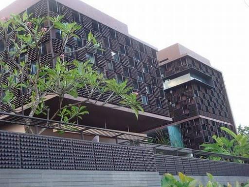 Rumah Botol Bandung - Ridwan Kamil