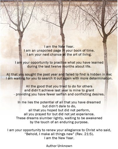 A Prayer for the New Year
