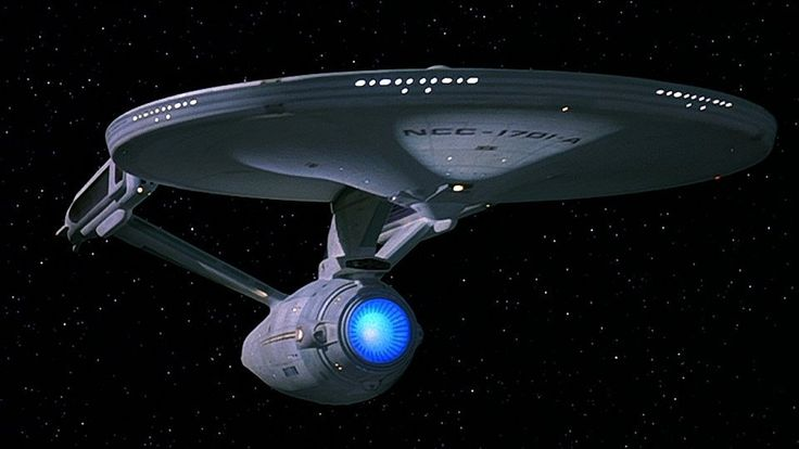 How will our starships navigate in deep space? http://io9.com/5914143/how-will-starships-navigate-in-deep-space
