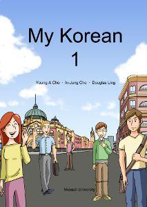 [Audiobook] Learn Korean - Level 1-9: Complete Korean