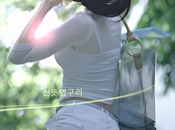 Lee Tae-Im 이태임 하늘보리 CF 15p