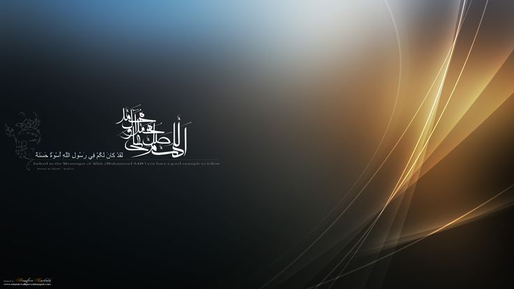 HD Islamic Pictures Find best latest HD Islamic Pictures for your PC desktop background & mobile phones.