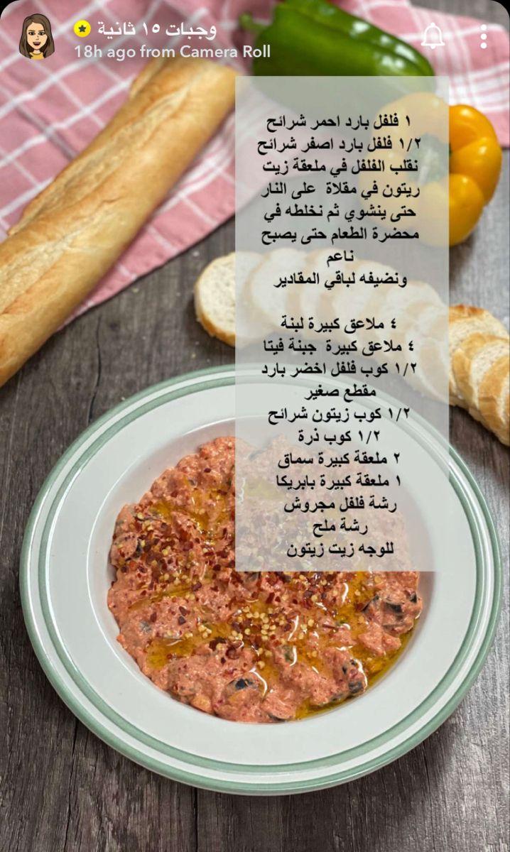 Pin By فيافي On وصفات طبخ Food Receipes Chicken Biryani Recipe Save Food
