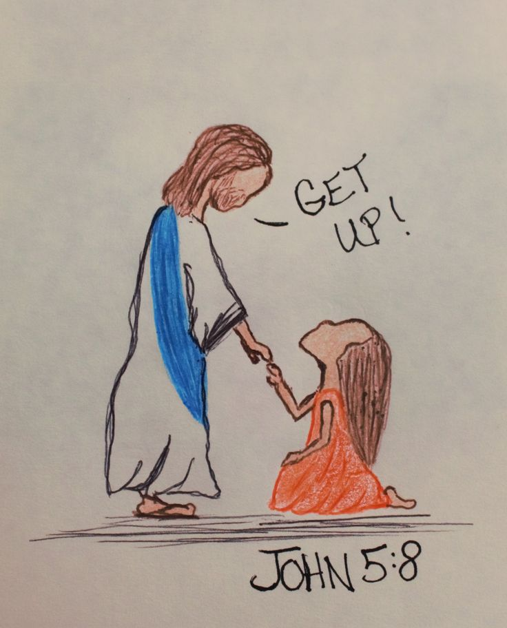 """Get up! Pick up your mat and walk."" John 5:8 (inspirational doodle art of encouragement)"