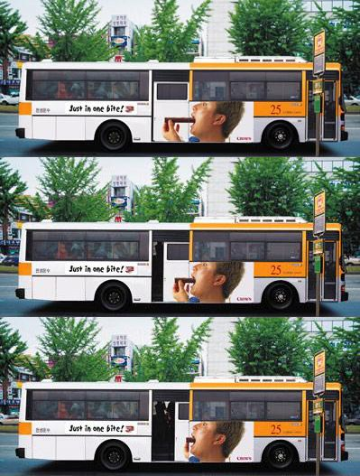 Just One Bite: Bus