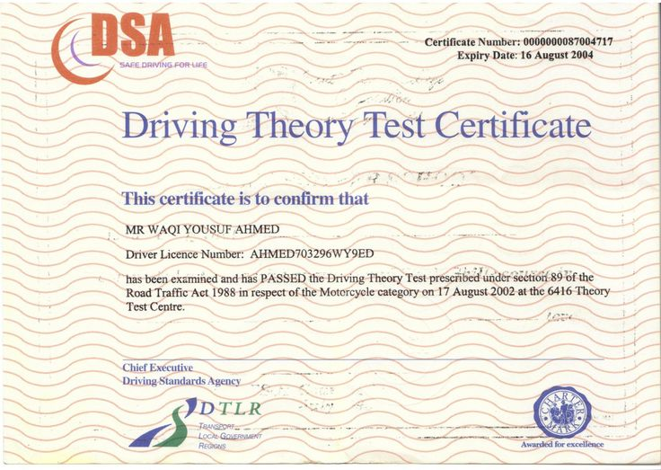 Motorcycle Category A - Pass theory Test