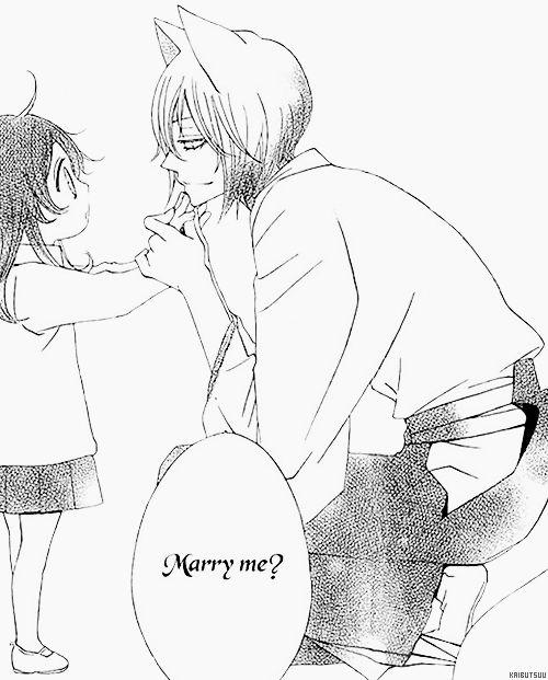 Kamisama Hajimemashita. I squeaked so much when this happened in the manga!!! XD