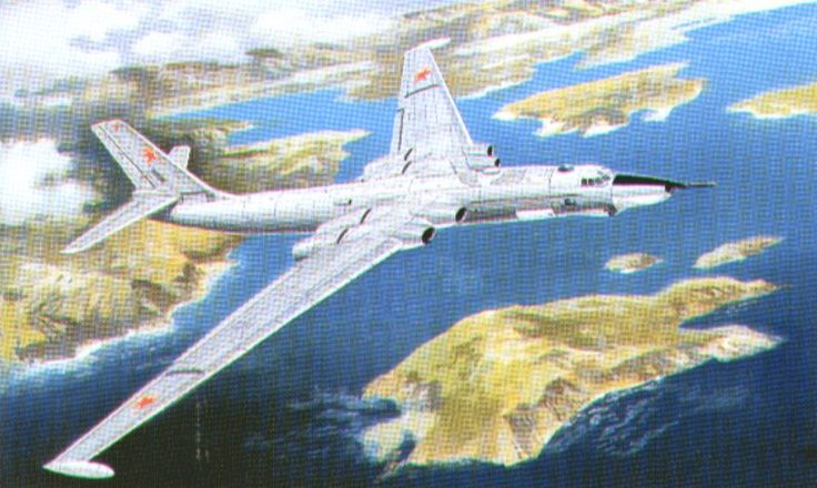 "Myasischev 3M-D ""Atlant"" tanker. A Model, 1/72, injection, No.AMU72014. Price: 156,34 GBP."