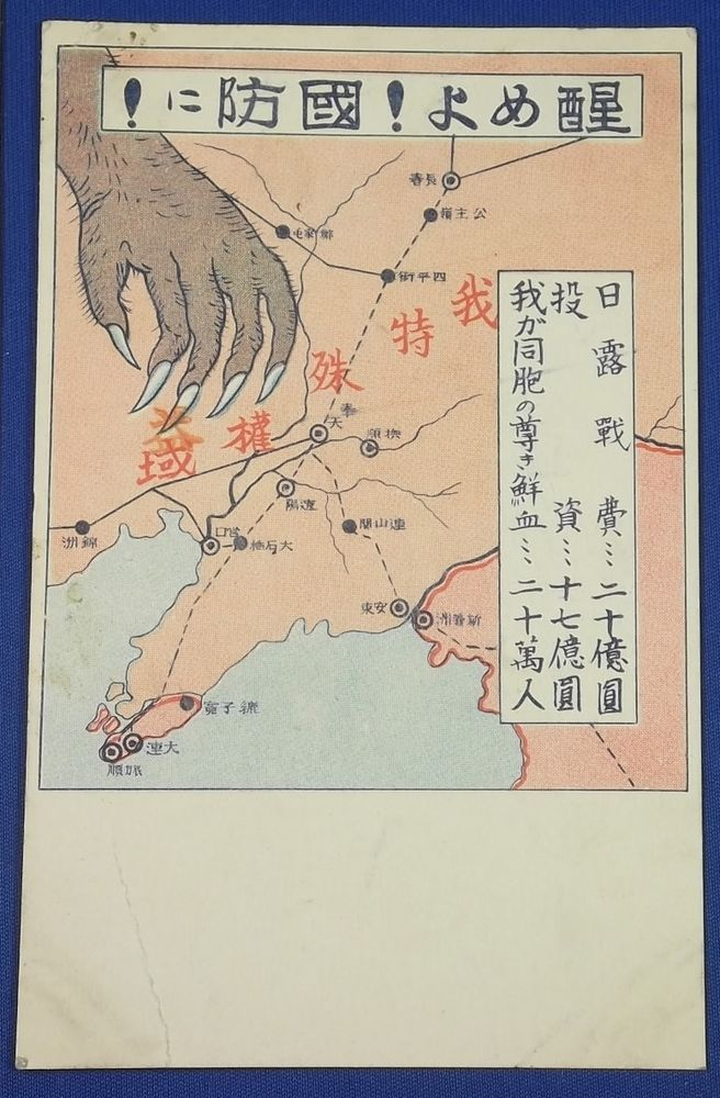 the russo japanese war essay This resulted in the russo japanese war to break out the 1905 revolution was  a different matter however, they are both connected to each other the 1905.