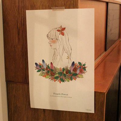 message poster-Fragile Forest / christmas illustration