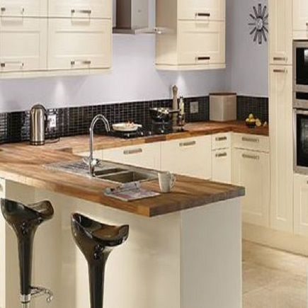 Homebase Hygena Delrosso Cream Shaker Kitchen. Kitchen-compare.com - Home - Independent Kitchen Price Comparisons