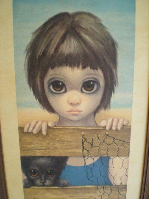 Именами, большие глаза открытка