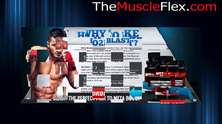 NO2 Blast is a dietary supplement for men who are eager to boost their muscle build-up, those who desire to have strong and lean muscles, coupled by high testosterone count. This dietary supplement is all-natural, and is available in the market for a lower price, to be purchased through an official website.