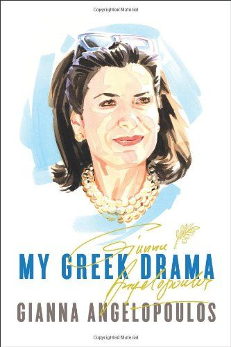 """My Greek Drama: Life, Love, and One Woman's Olympic Effort to Bring Glory to Her Country  A book that captures the burning ambition of the rebellious girl from the island of Crete who """"lit"""" the Olympic torch."""